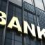 سرانجام سهام بانکی از دریچه تکنیکال
