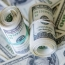 اعلام تاثیر افزایش نرخ تسعیر ارز بانک ها و تقویت اعلام عدد ١۶ هزار تومان!