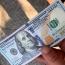 دلار در انتظار تصمیمات سیاسی مهم