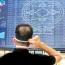 معرفی دو سهم بنیادی و یک فرصت سرمایه گذاری فاقد ریسک