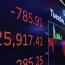بازگشت روند صعودی شاخص با رشد قیمت دلار