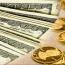 رونمایی دوباره از دلار ٢۵ هزار تومانی