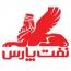 ثبت یک رکورد جدید در نفت پارس با فروش حدود ٢٠٠٠ میلیارد تومانی