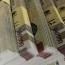 پیش بینی رشد درآمدها در بانک اقتصاد نوین