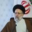 نامه هشدار اهالی بورس به سید ابراهیم رئیسی/ اشتباه دولت های قبلی را تکرار نکنید