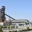 پارس فولاد سبزوار چهارشنبه هفته جاری در بورس عرضه می شود