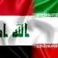 توافق ایران و عراق در مورد پولهای بلوک شده