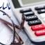 اعلام میزان منابع درآمدی حاصل از مالیات مصوب در بودجه ۱۴۰۰