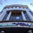 بانک تجارت از نتیجه مزایده خبر داد
