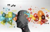پاداش اعتماد سهامداران در شب عید!