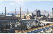 تحلیل ذوب آهن اصفهان